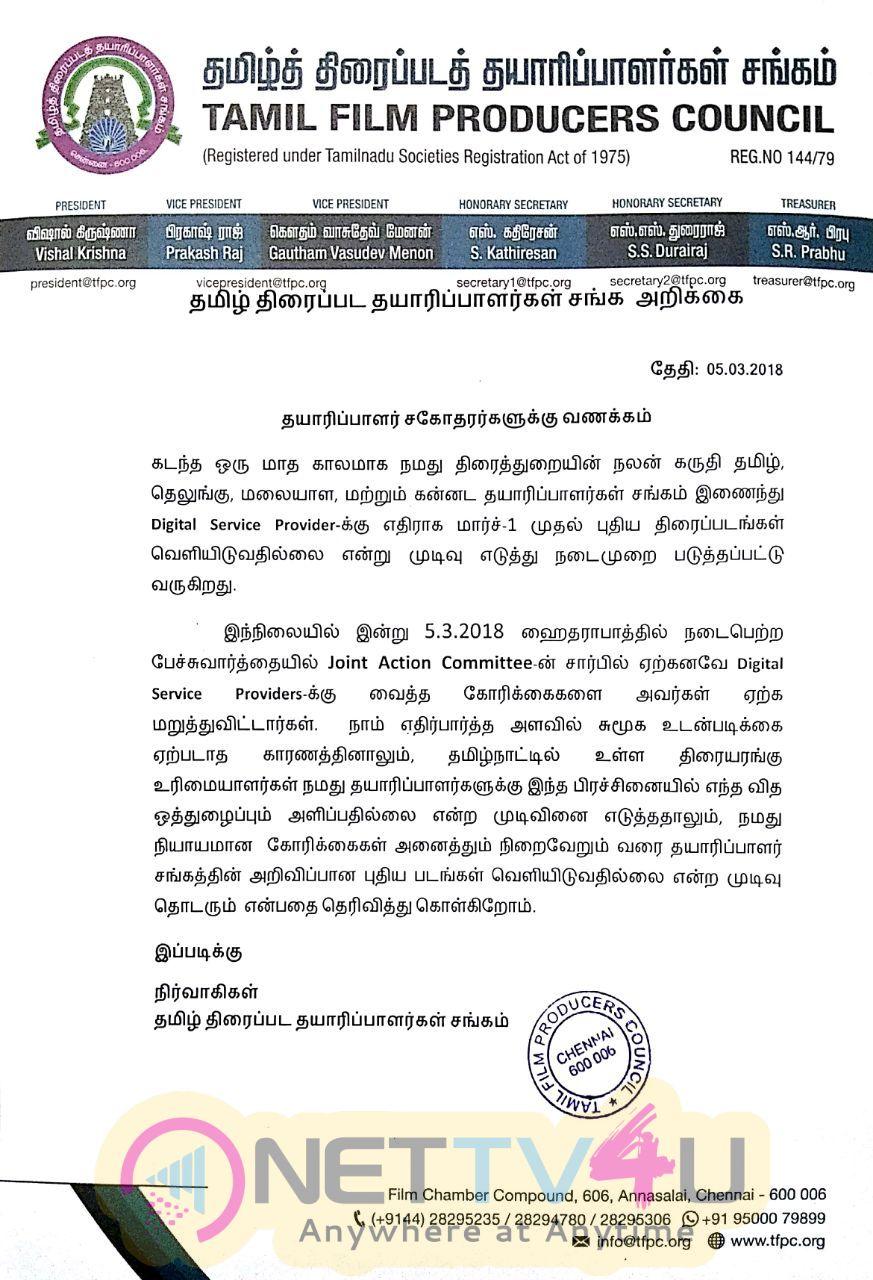 Tamil Producer Council News