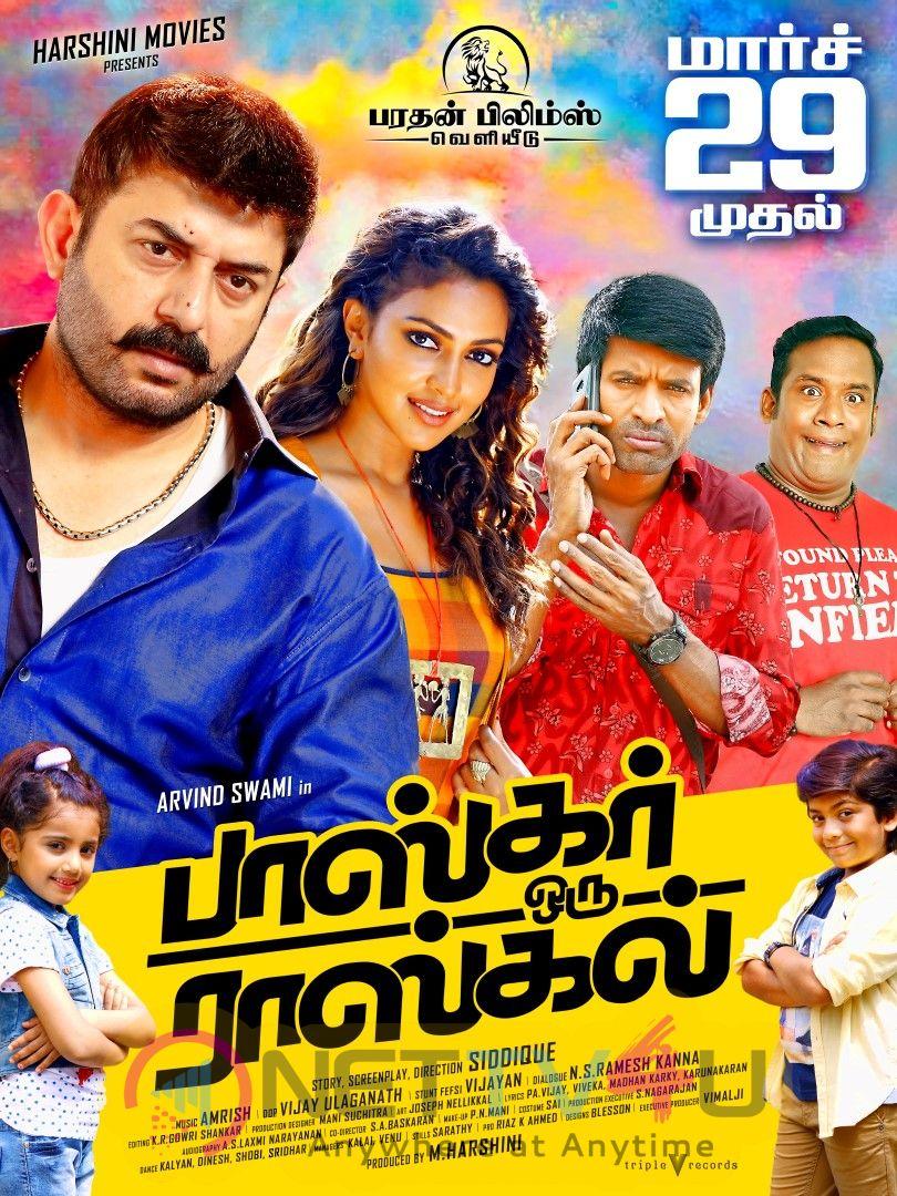 Bhaskar Oru Rascal Tamil Movie Release Date Posters