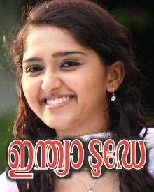 India Today Movie Review Malayalam Movie Review