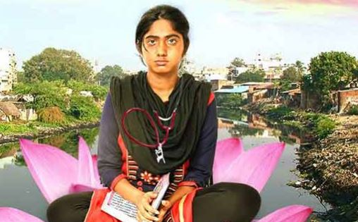 Julie Turns Into NEET Anitha For An Upcoming Fl..