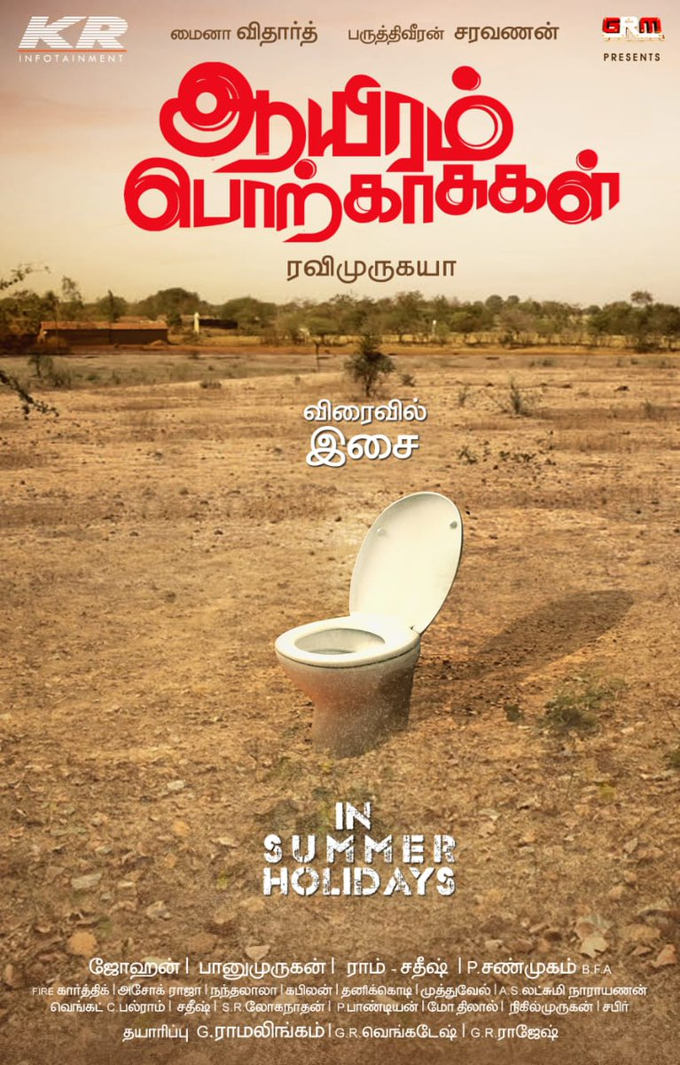 Aayiram Porkaasukal Movie Review Tamil Movie Review