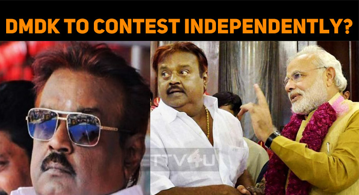 DMDK Not In ADMK Alliance? DMDK To Contest Inde..