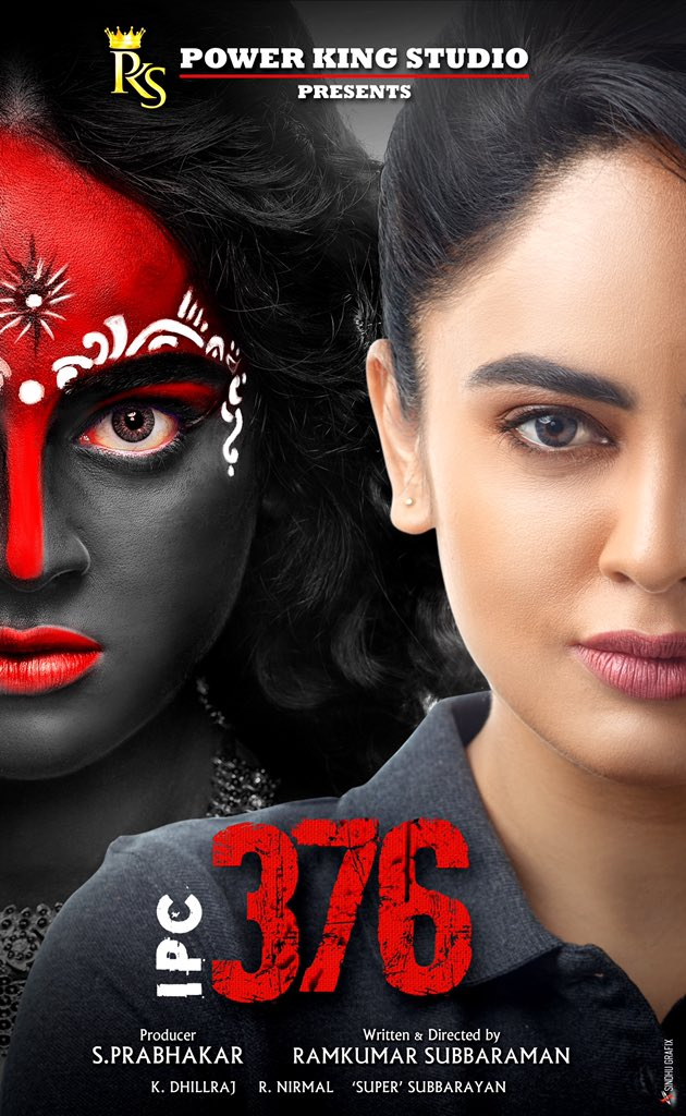 IPC 376 Movie Review Tamil Movie Review