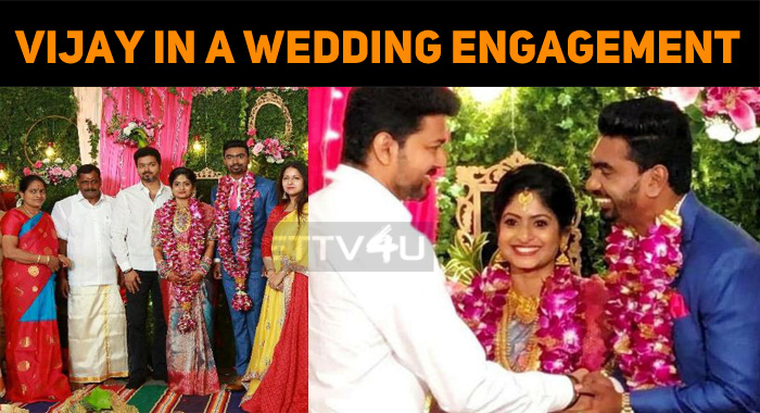 It's The Wedding Engagement Of Vijay's PA's Daughter!