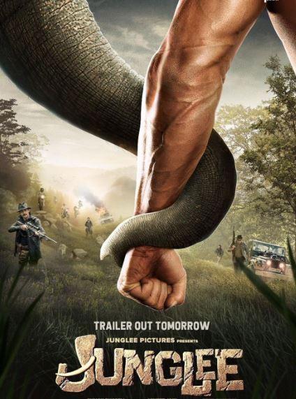 Junglee Movie Review