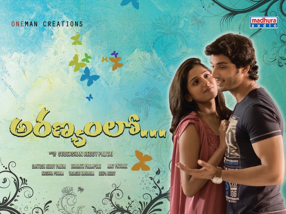 Aranyamlo Movie Review Telugu Movie Review