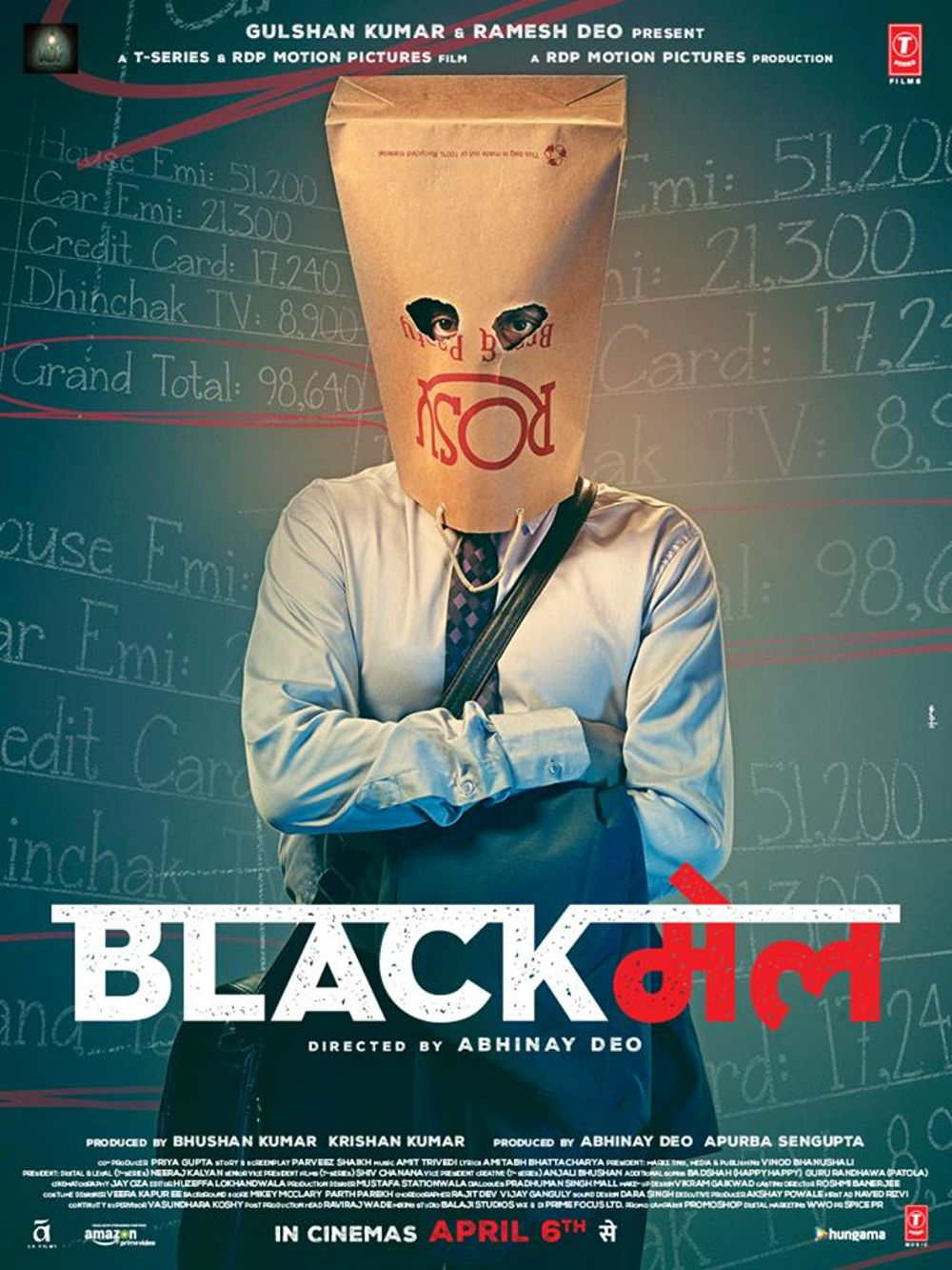 Blackmail Movie Review Hindi Movie Review
