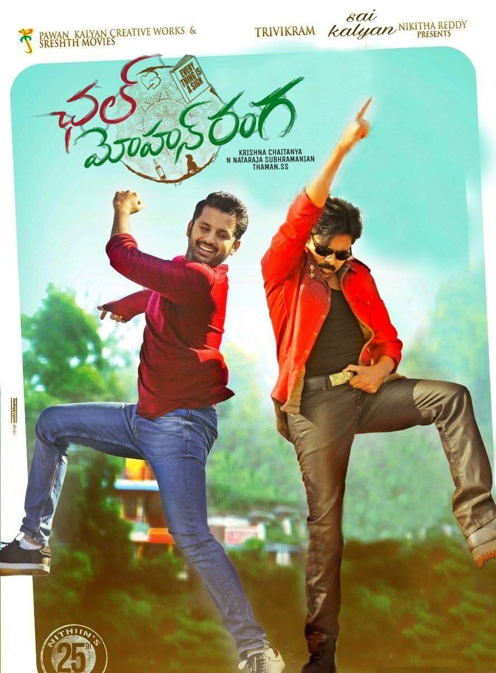 Chal Mohan Ranga Movie Review Telugu Movie Review