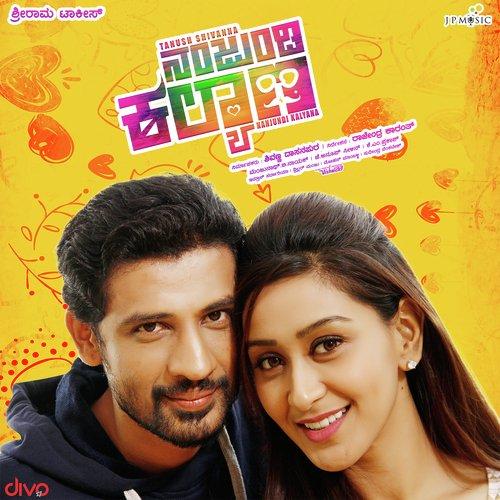 Nanjundi Kalyana Movie Review