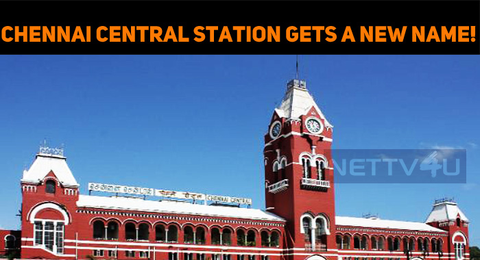Chennai Central Station Gets A New Name!