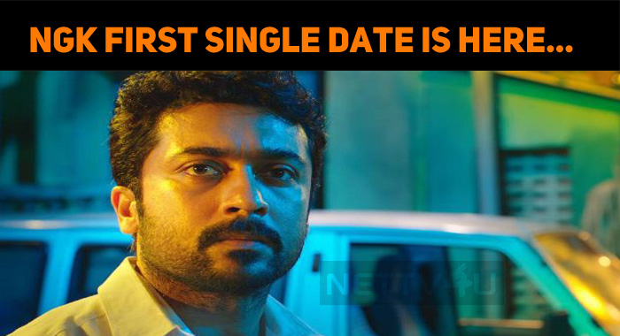 NGK First Single Date Is Here…