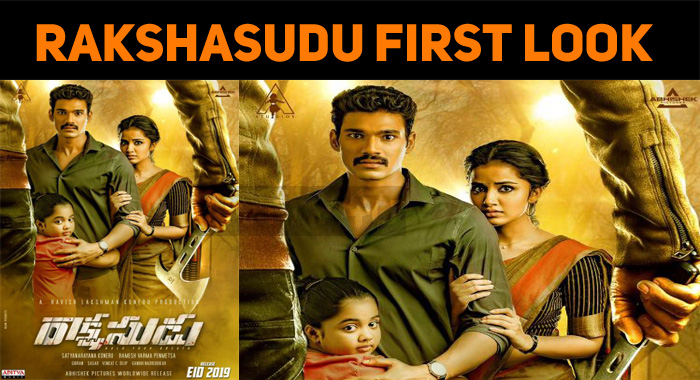 Rakshasudu First Look Out!