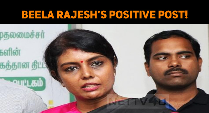 Beela Rajesh's Positive Post!
