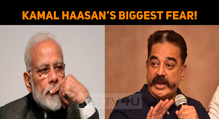 Kamal Haasan's Biggest Fear!