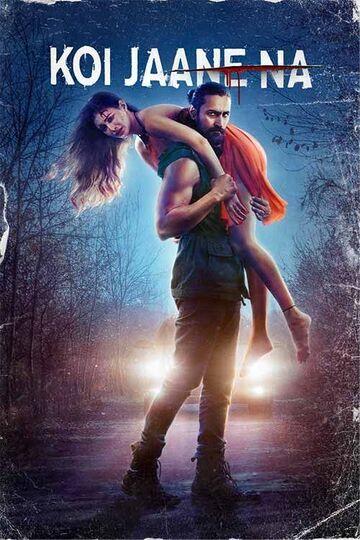 Koi Jaane Na Movie Review