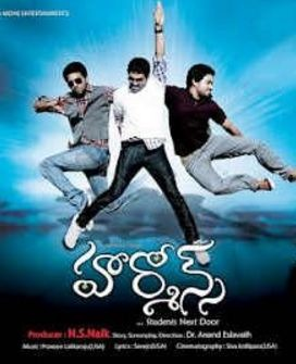 Hormones Movie Review Telugu Movie Review