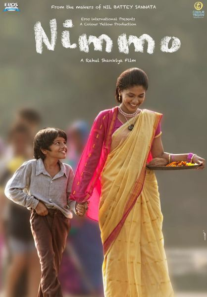 Nimmo Movie Review Hindi Movie Review