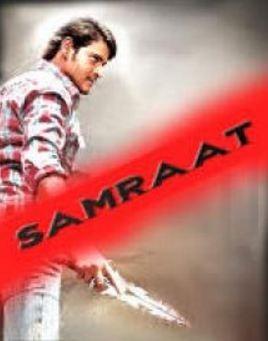 Samraat Movie Review Telugu Movie Review