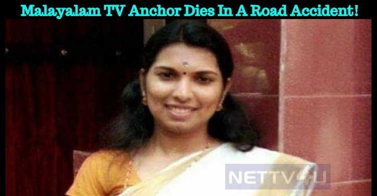 Popular Malayalam TV Anchor Dies In A Road Accident! Malayalam News