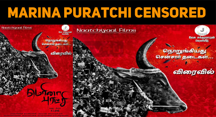 Marina Puratchi Censored!
