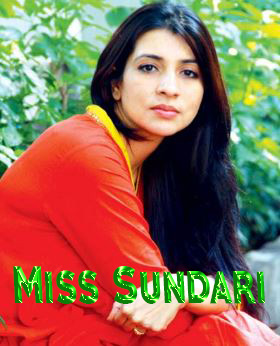 Miss Sundari Movie Review Hindi Movie Review