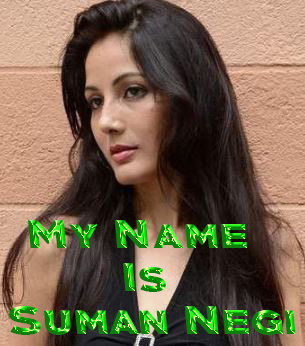 My Name Is Suman Negi Movie Review Hindi Movie Review