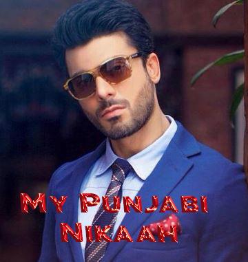 My Punjabi Nikaah Movie Review Hindi Movie Review
