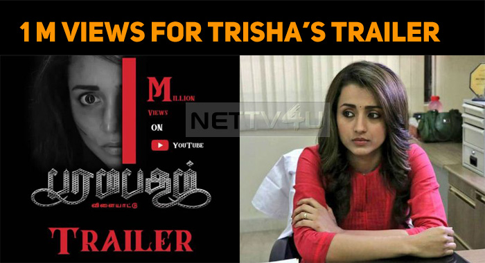 Trisha's Paramapadham Vilaiyattu Trailer Hits 1 M Views!
