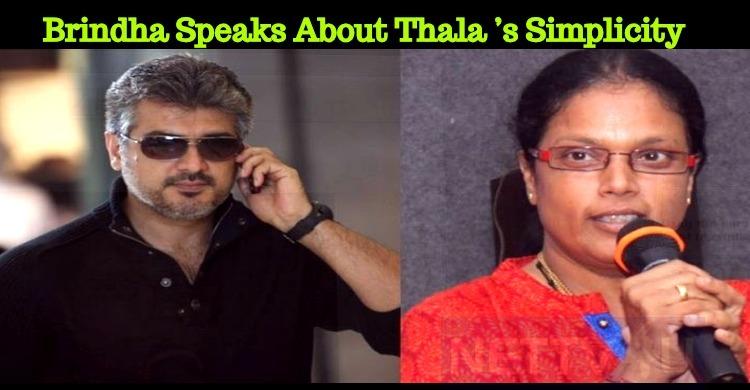 Viswasam Updates: Thala Ajith's Simplicity