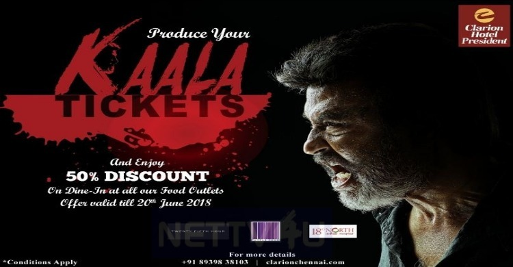 Watch Kaala Get 50% Off On Food Items From A Popular Restaurant!