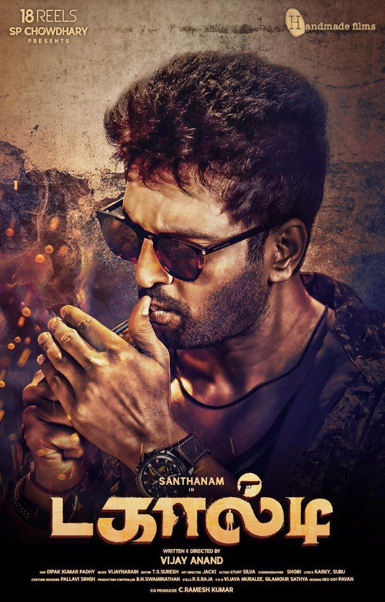 Dagaalty Movie Posters Tamil Gallery
