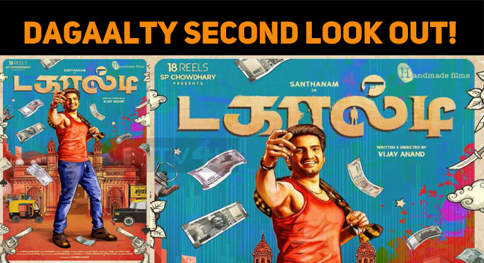 Dagaalty Second Look Out!