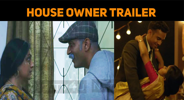 House Owner Trailer Out! Lakshmy Ramki's Touch!