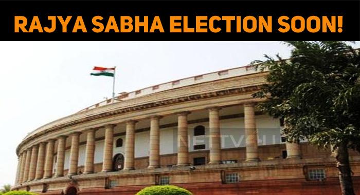 Rajya Sabha Election To Be Announced Soon!