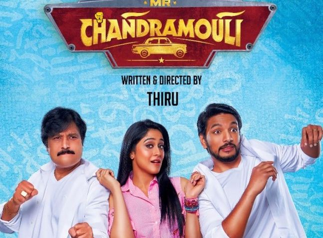 Mr. Chandramouli Movie Review