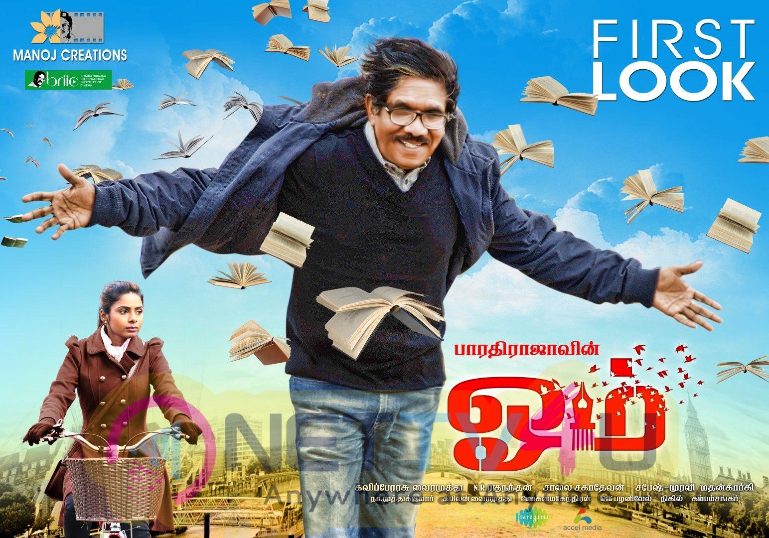 Om Movie First Look Posters Released By Director Vetrimaaran