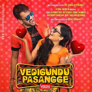 Vedigundu Pasangge Movie Review Tamil Movie Review