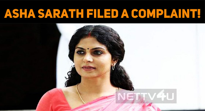 Asha Sarath Filed A Complaint!