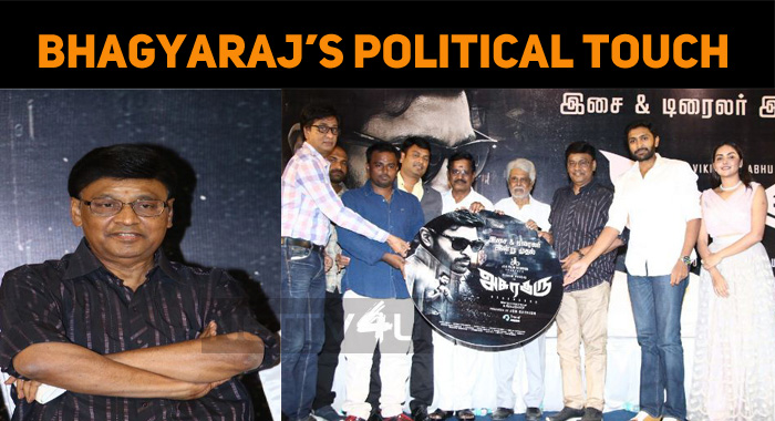 Bhagyaraj's Political Touch At Asura Guru Audio Launch!