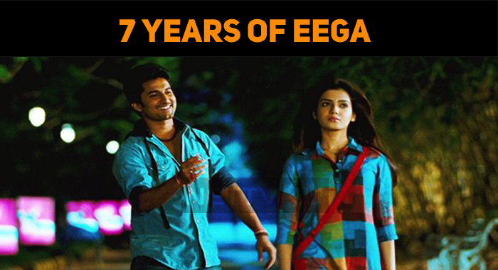 It's The 7th Anniversary For Eega!