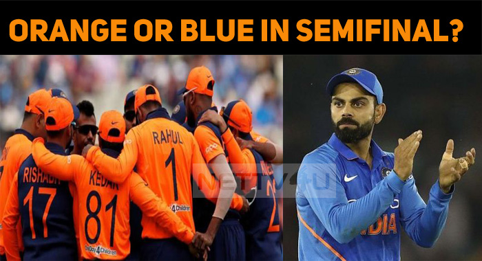 With Whom Will India Play Its Semi-Final? Will They Wear Blue Or Orange Jersey?