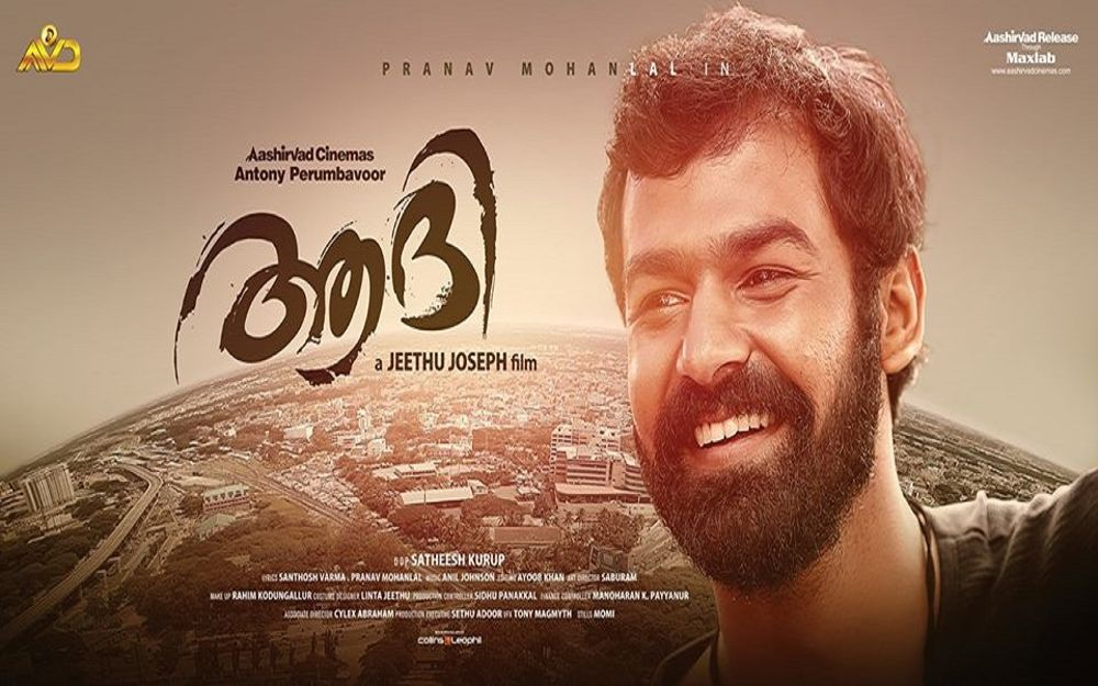Aadhi Movie Review Malayalam Movie Review