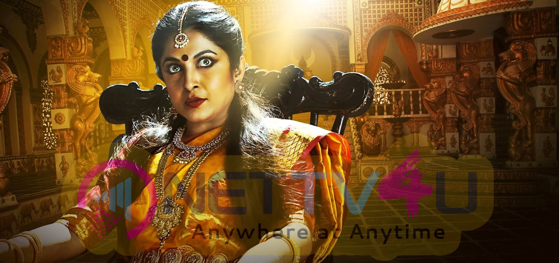Rani Sivagami Movie Poster Telugu Gallery