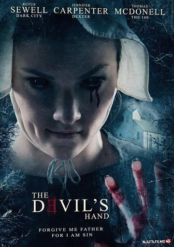 The Devils Hand English Movie Review
