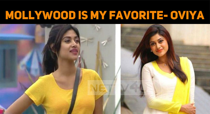 Oviya Compares Tamil Nadu And Kerala!