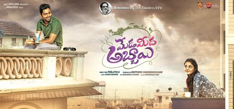 Meda Meeda Abbayi  Movie Review Telugu Movie Review
