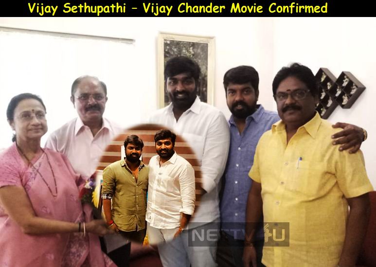 Confirmed: Sketch Vijay Chander To Direct Vijay Sethupathi! Tamil News