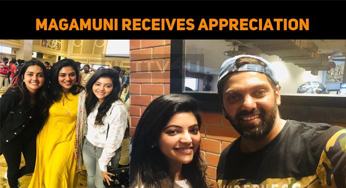 Athulya Praises Arya's Magamuni!