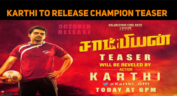Champion Teaser By Karthi!