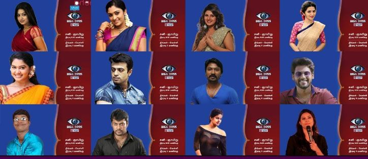 Another List Of Bigg Boss 2 Contestants Rolls On!